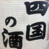 0459 さんのプロフィール写真