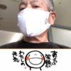 日本酒大好き.com さんのプロフィール写真