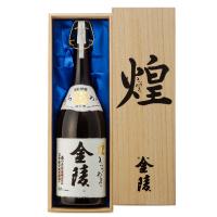 煌金陵-純米大吟醸